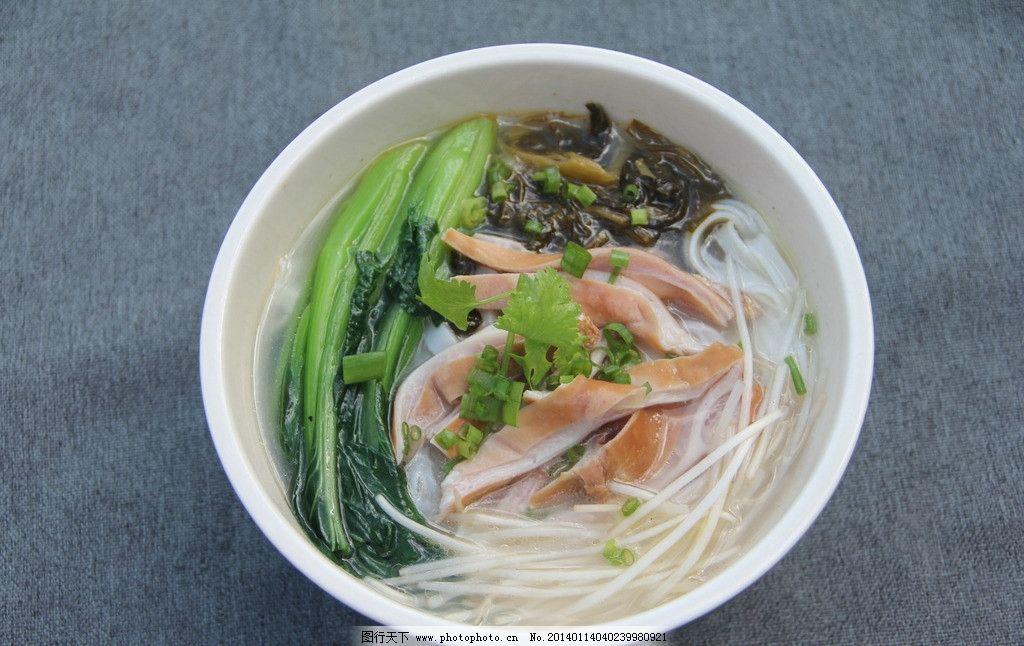 面食 套餐 美食 中式 美味 传统美食 餐饮美食 摄影 72dpi jpg
