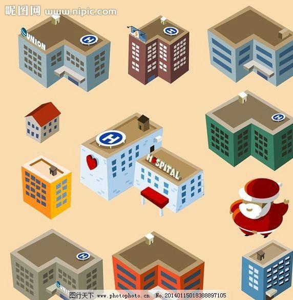 卡通城市设计 卡通城市 立体城市 城市 城市设计 城市规划 城市全景 楼房 房屋 房子 高楼 楼房设计 立体设计 立体图 规划图 全景图 时尚背景 绚丽背景 背景素材 背景图案 矢量背景 背景设计 抽象背景 抽象设计 卡通背景 矢量设计 卡通设计 艺术设计 广告设计 矢量 EPS