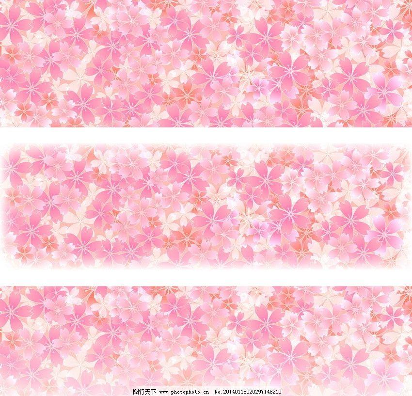 樱花背景 樱花 花纹 樱花花纹 樱花素材 山樱 鲜花 花卉 花朵 时尚
