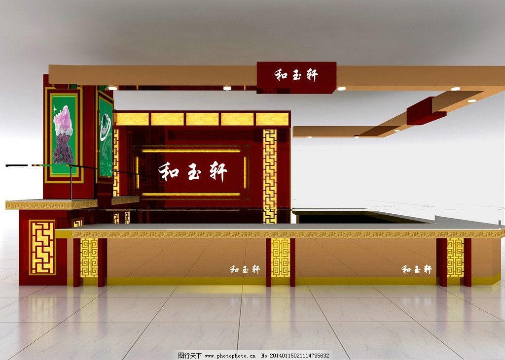 珠宝柜台设计图 黄金 珠宝 展柜 柜台        设计图 3d设计 设计 72