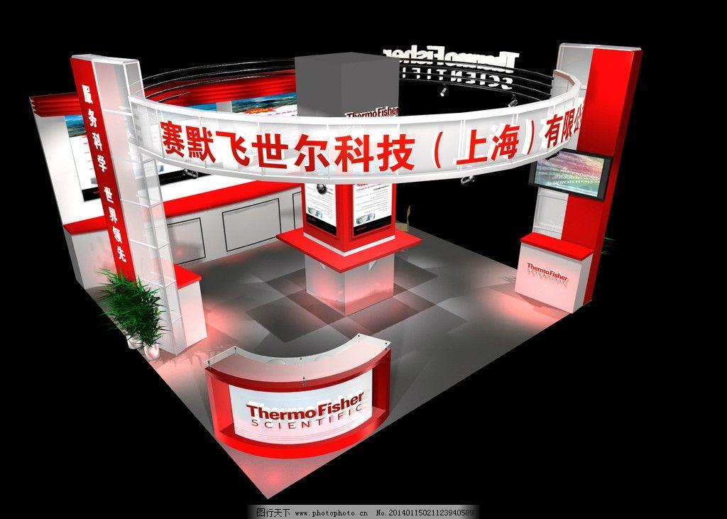 科技展台 科技 科学 化学 检验 展台 展会 展览 展览设计 3d作品 3d设