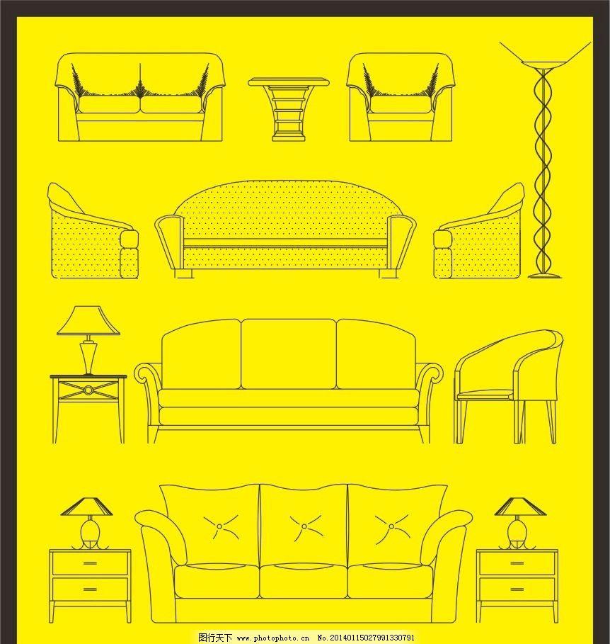 沙发立面图图片图片