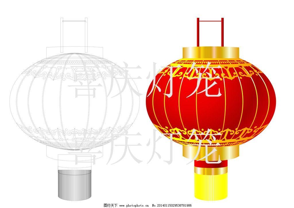 大红灯笼 喜庆 矢量图 线条画灯笼 红色 广告设计 矢量 cdr