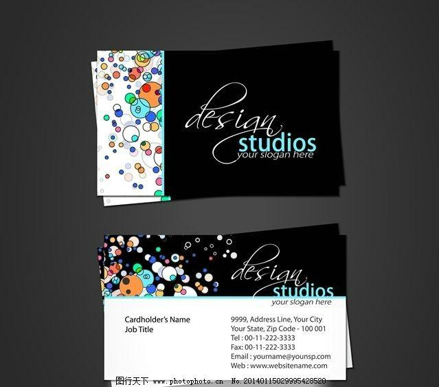 名片设计 名片 卡片 卡片设计 英文名片 商务名片 公司名片 企业名片