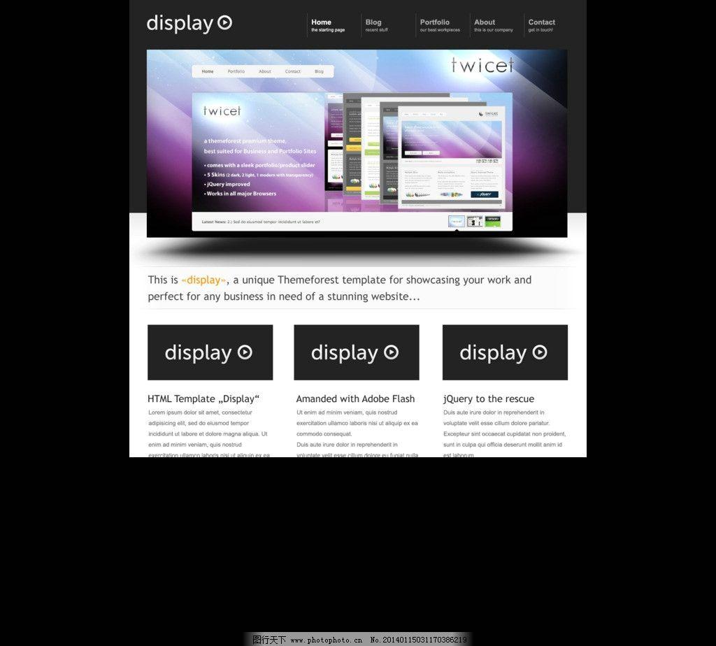 国外经典网站设计页面图片