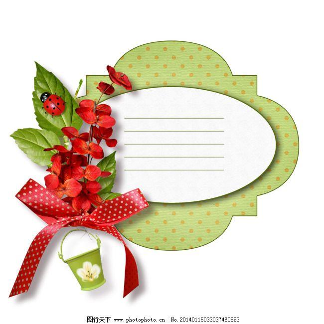 花边信纸 花边信纸免费下载 绿叶 丝带 鲜花 异形信封