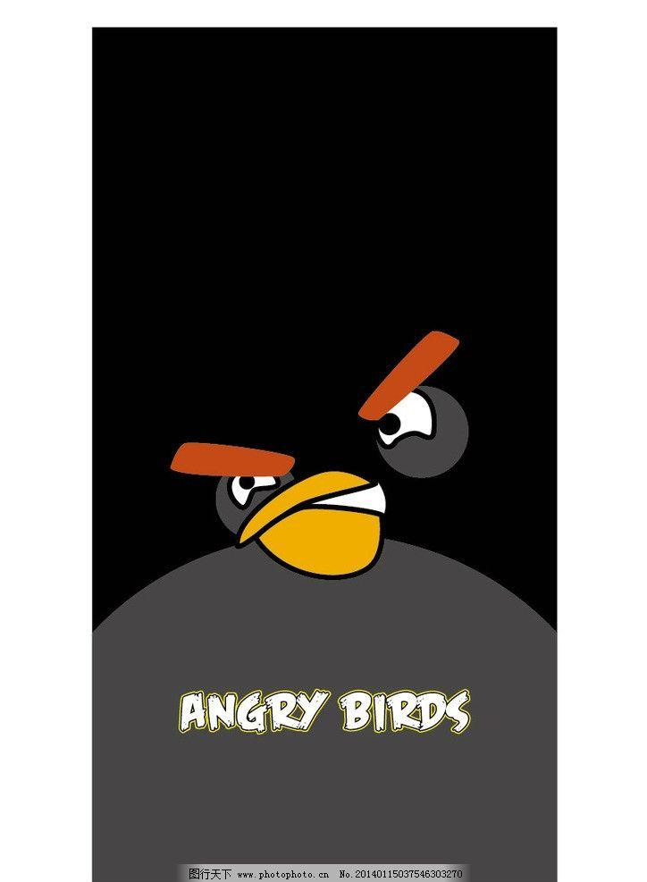 愤怒的小鸟 小鸟 鸟 卡通鸟