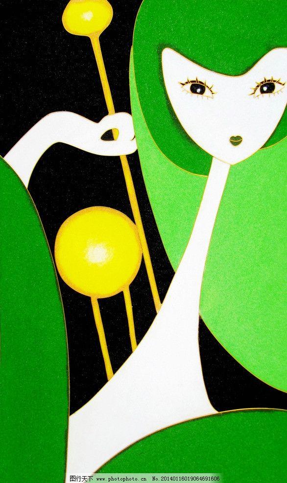 人物手绘 卡通人物 绘画 绿色 背景 绘画书法 文化艺术 设计 161dpi