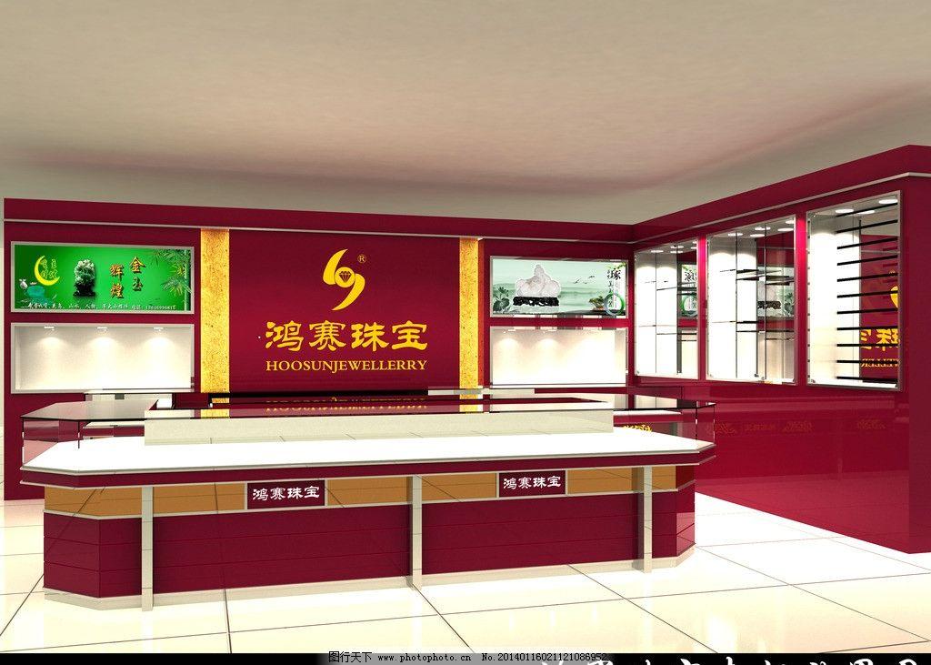 珠宝柜台效果图 珠宝 黄金 首饰 柜台 展柜        设计图 3d作品 3d