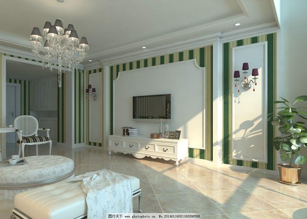 室内家装设计 家装客厅 室内设计 简装小户型 原创 家装效果图