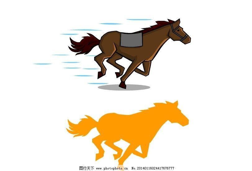 矢量马儿奔跑图图片_野生动物