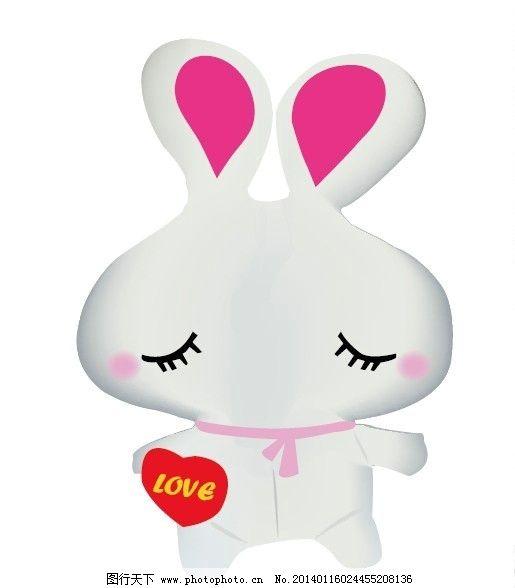 可爱的小白兔 rabbit ai矢量卡通兔子 小白兔 萌 可爱兔子 兔娃娃