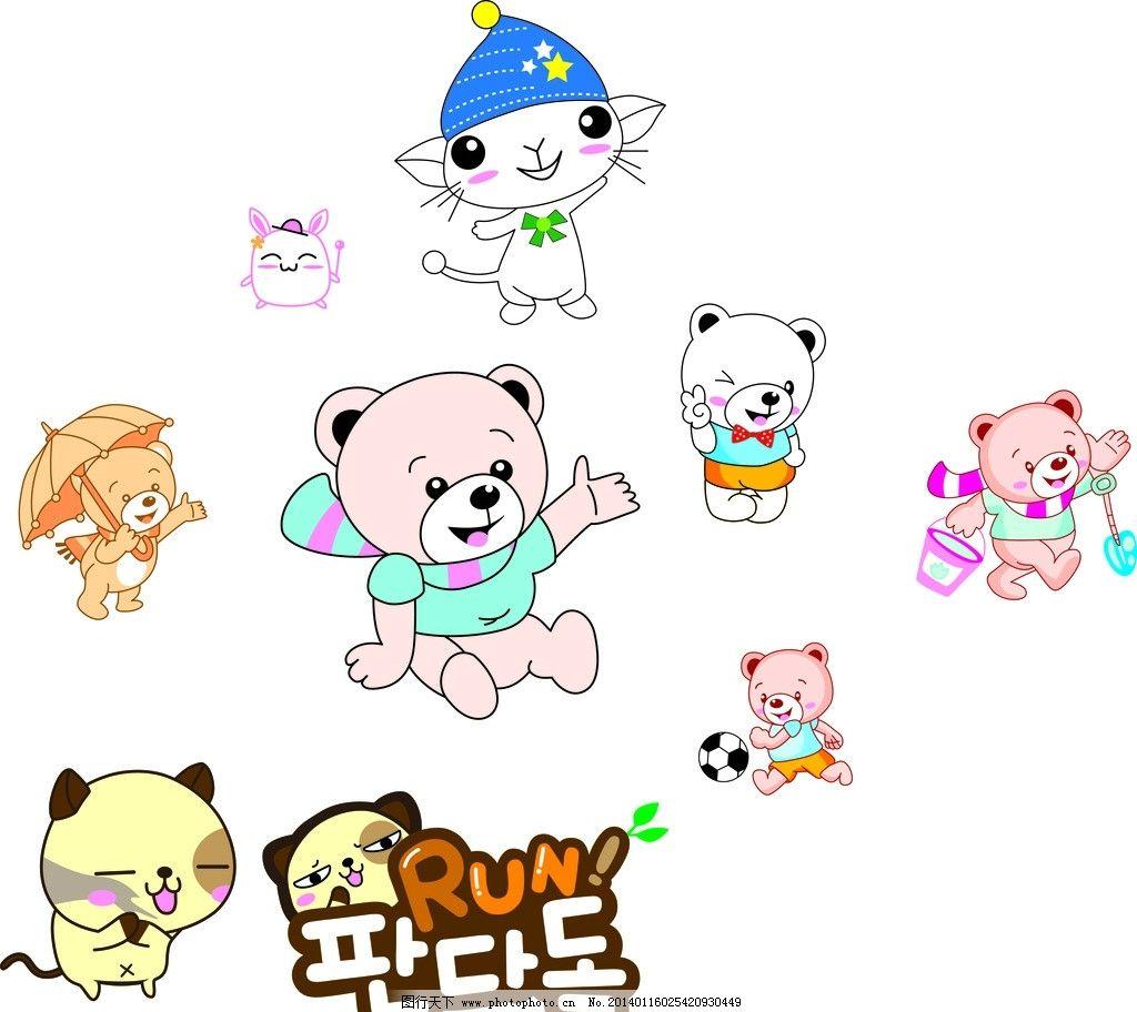 卡通动物 小熊 小猫 可爱动物 q版动物 其他生物 生物世界 矢量 ai