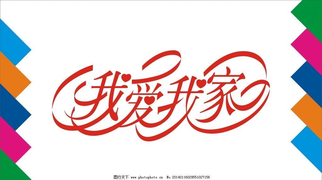 设计图库 淘宝电商 节日促销    上传: 2014-1-16 大小: 39.