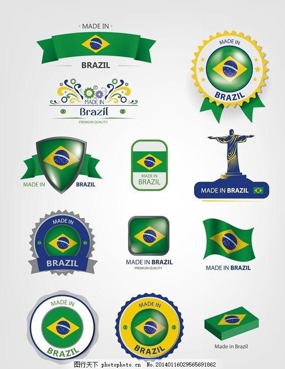 巴西队图标图片