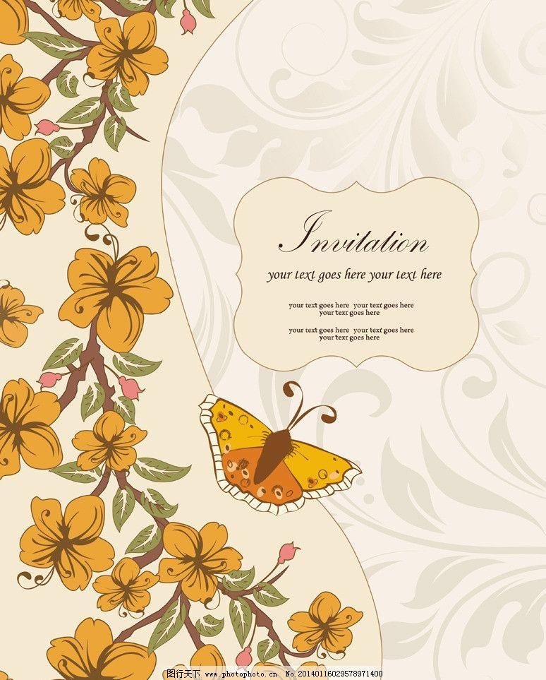 设计图库 广告设计 设计案例  手绘花卉 婚礼邀请卡 蝴蝶 花卉 卡通背