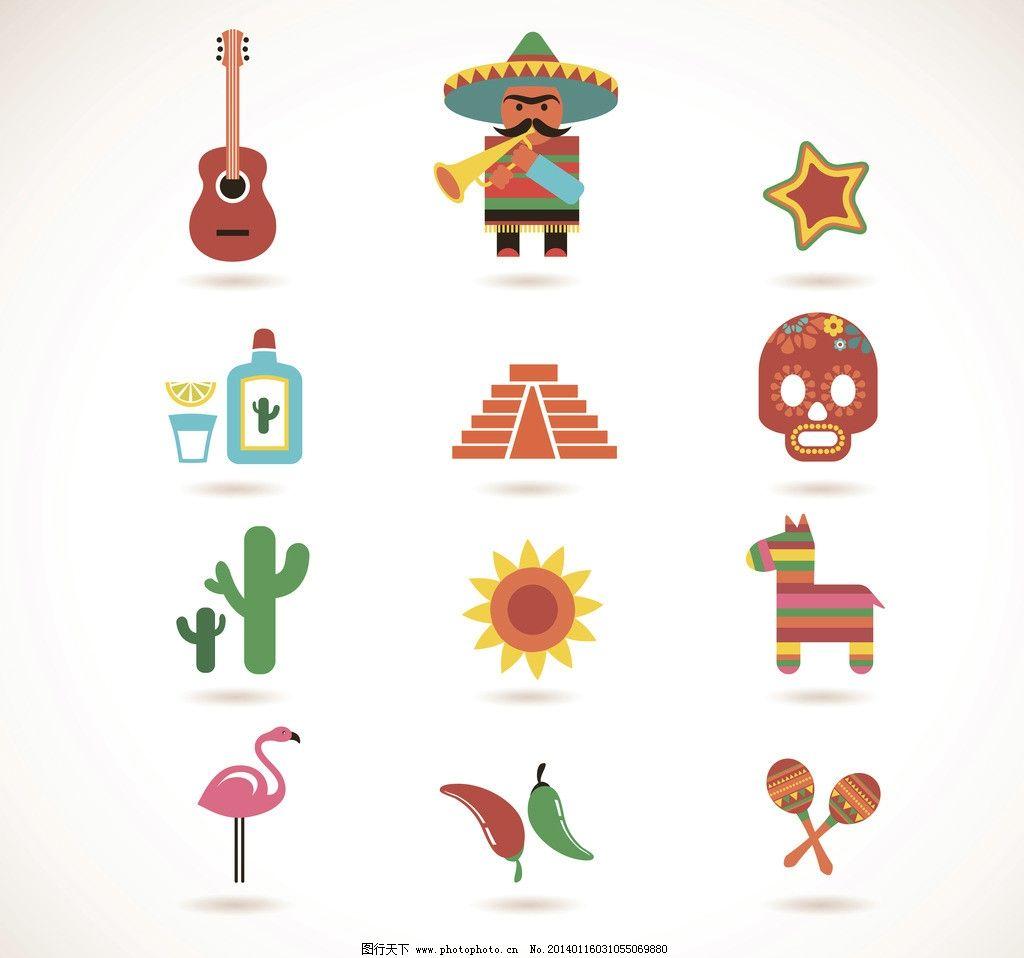 墨西哥时尚插画 卡通 可爱 贴画 吉他 小人 仙人掌 火烈鸟 向日葵