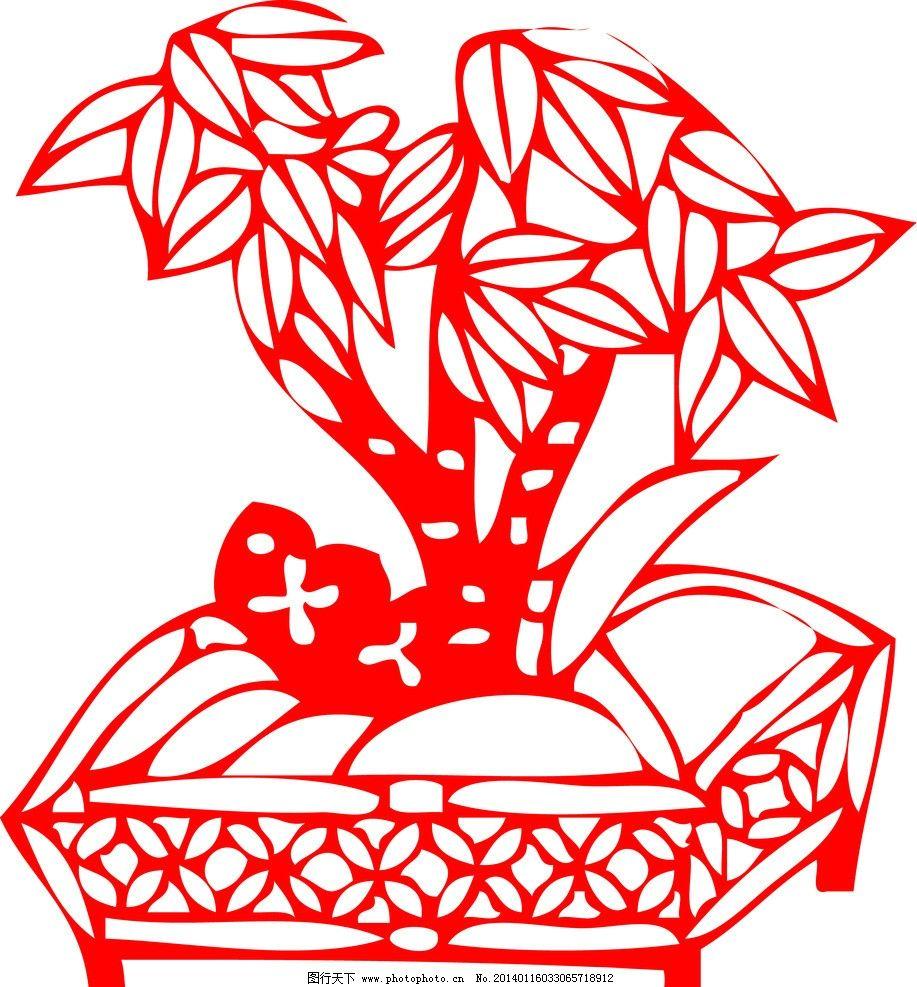 最简单的玫瑰花剪纸教程图解