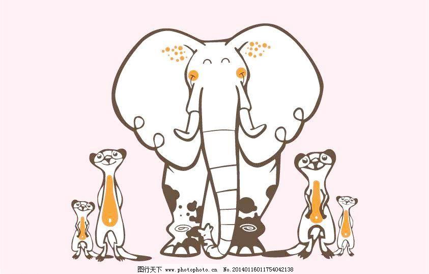 卡通动物 背景底纹 大象 儿童插画 非洲动物 风景画 卡通插画