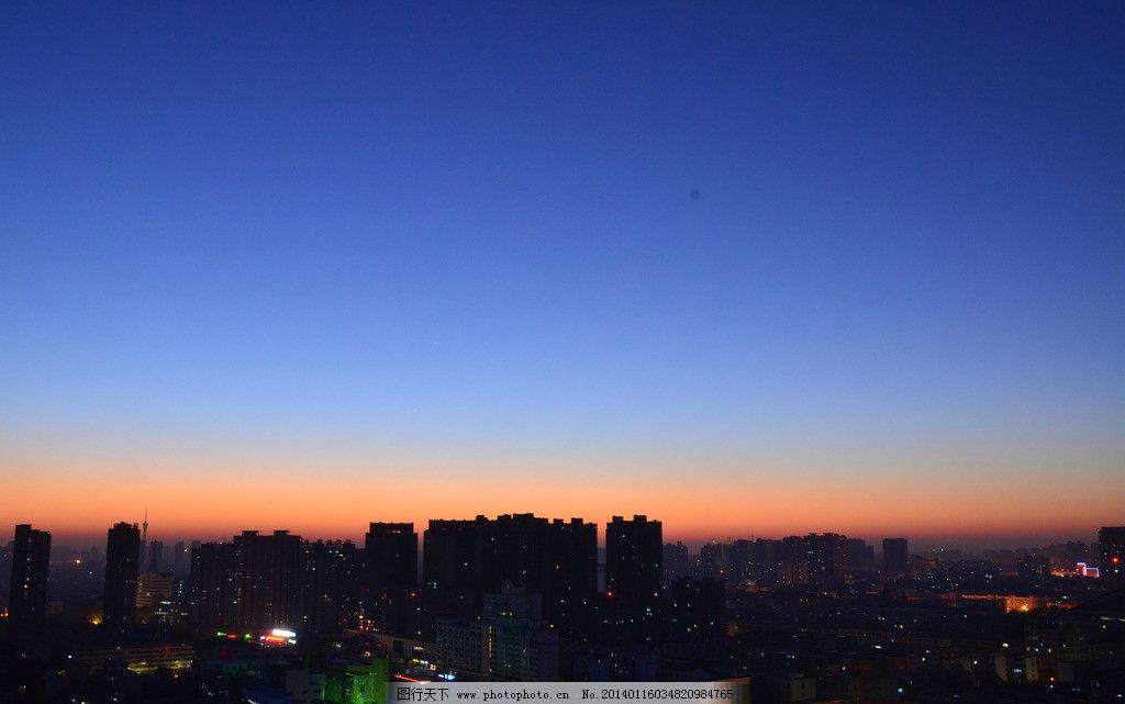 黎明 晨曦 蓝天 朝霞 城市 自然风景 自然景观 摄影