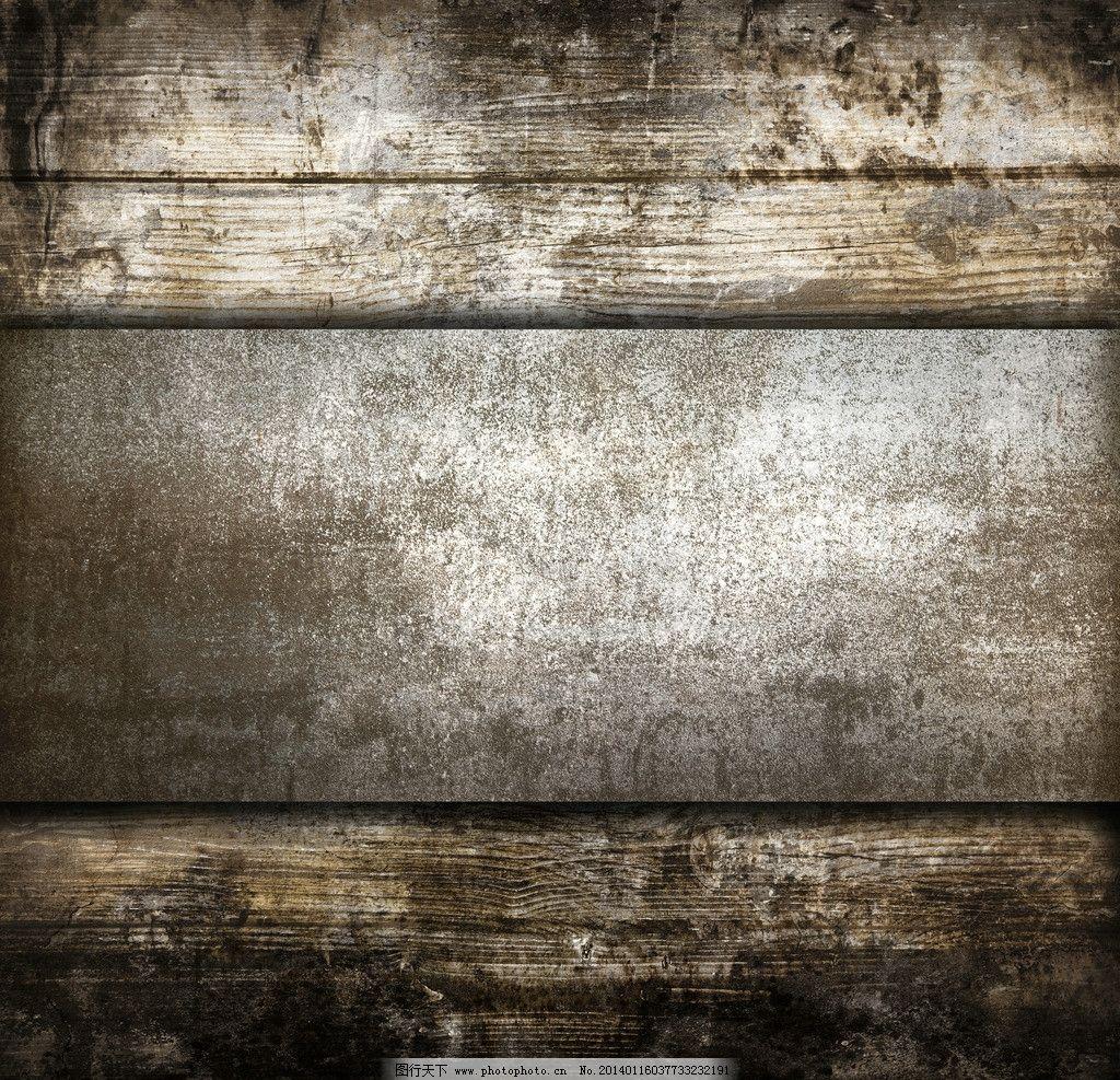木板 木地板 木纹木地板 木纹 手绘 纹理 时尚 背景 木纹木板矢量