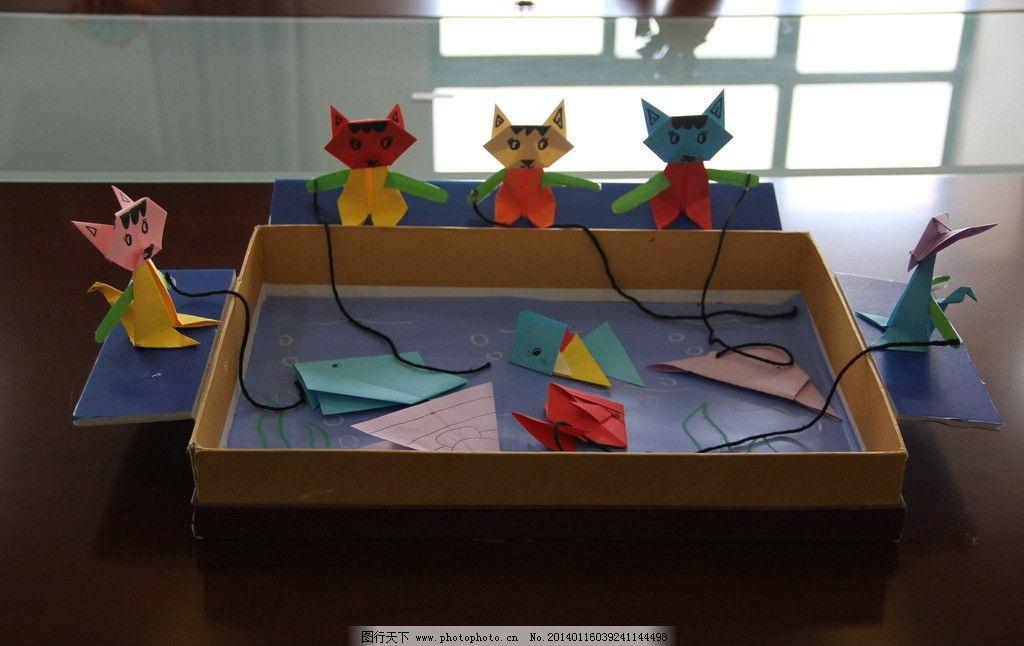 小猫钓鱼 折纸 手工 艺术 彩纸 装饰 休闲 立体折纸 手工制作 其他