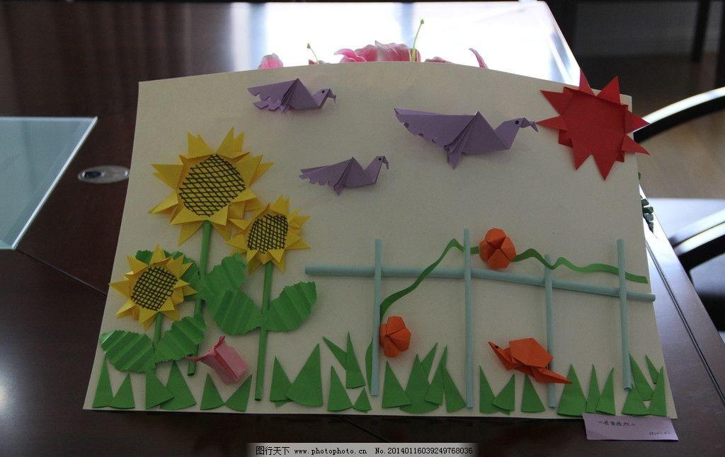 折纸 手工 艺术 彩纸 装饰