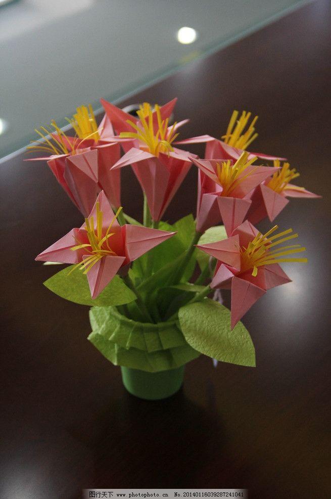 香水百合 折纸 手工 艺术 彩纸 装饰 休闲 立体折纸 百合 手工制作 其