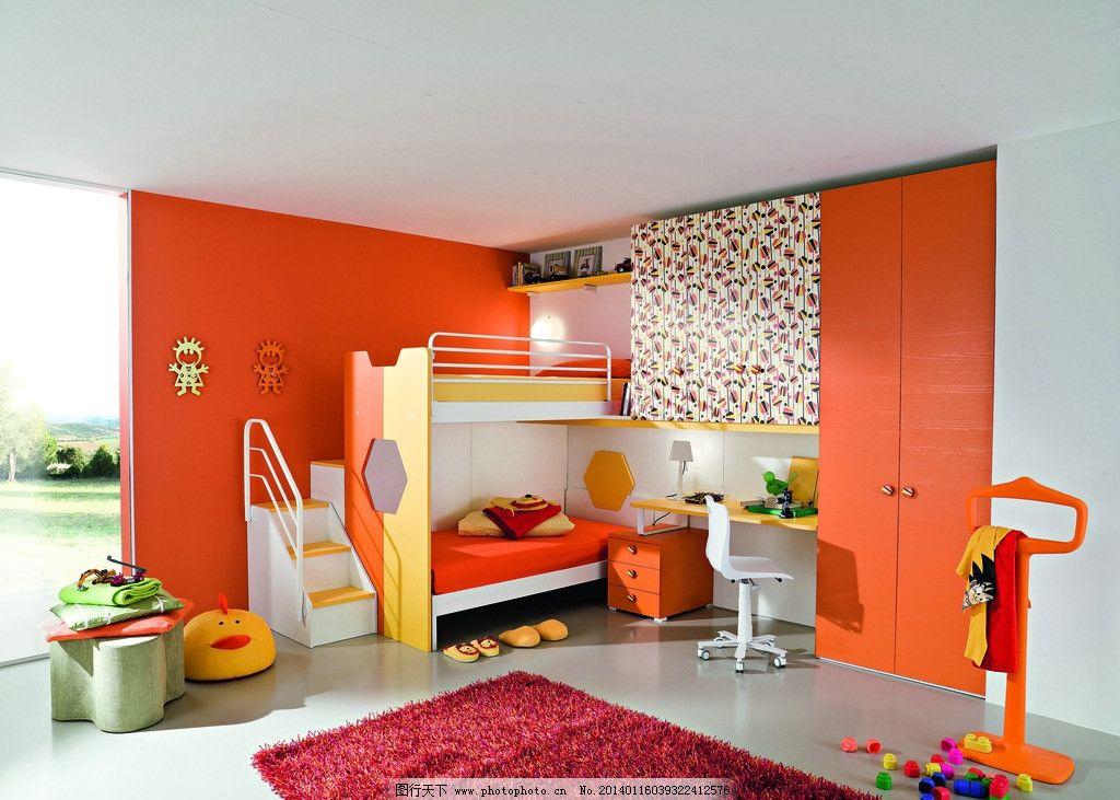 房 室内 设计 家具 家居 装修 装饰 装潢 床 地毯 置物架 衣橱 桌椅