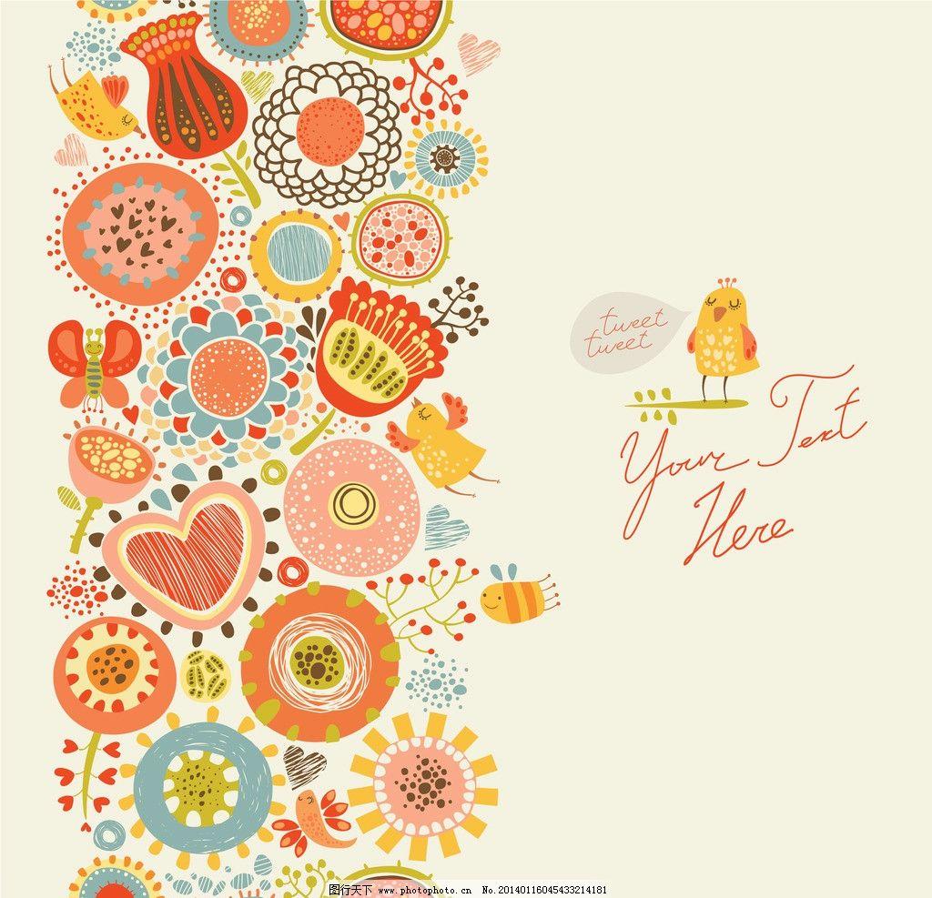 手绘花卉 花卉 卡通背景 花纹花卉 矢量花纹 矢量花纹边框 手绘花朵