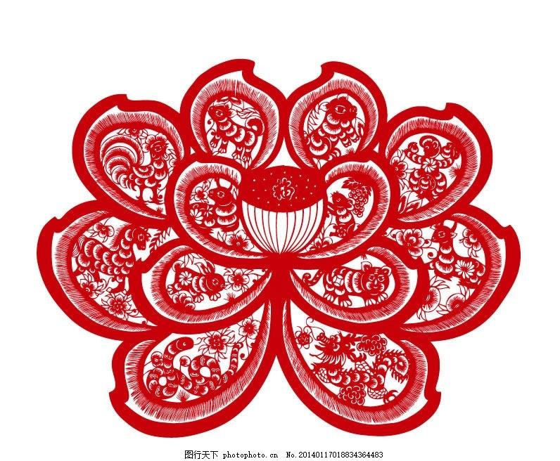 十二生肖荷花剪纸 莲花 中国元素 红色 窗花 剪纸艺术 矢量