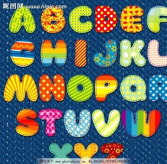 动感背景 矢量设计 卡通设计 艺术设计 英文字母设计 美术绘画 文化