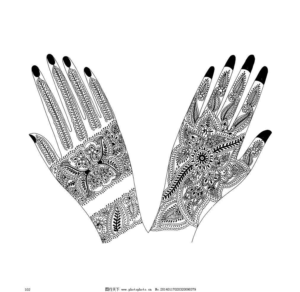 印度花纹 神秘 西藏 花纹 纹身 指甲 蜘蛛 抽象 时尚 花边花纹 底纹