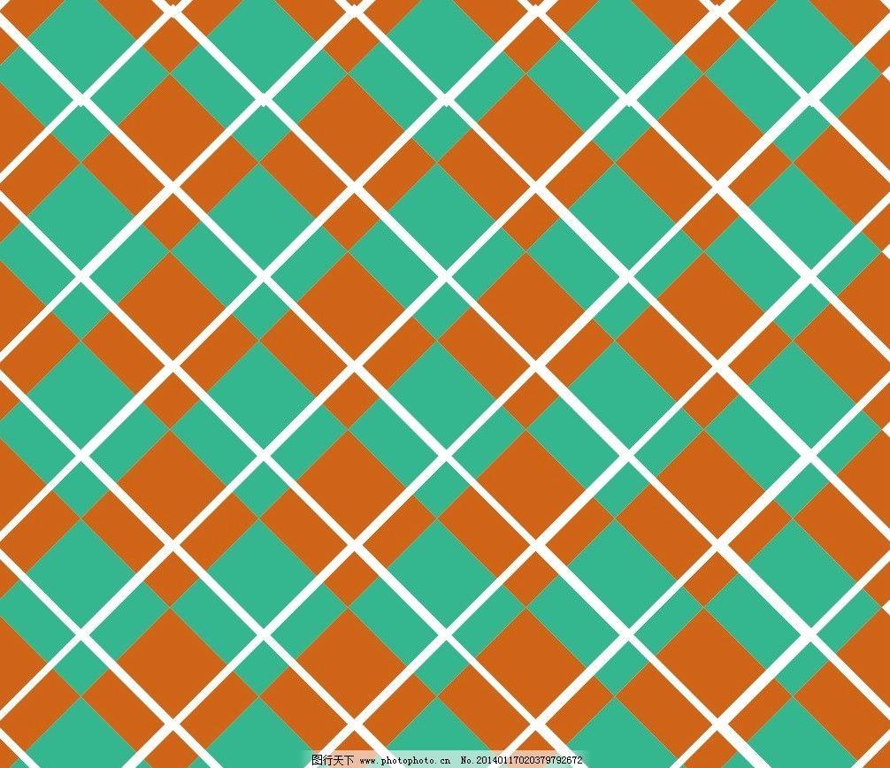 格子 底纹 花纹 印花格子 衣服格子 箱包格子 格子布料 布料格子 地毯