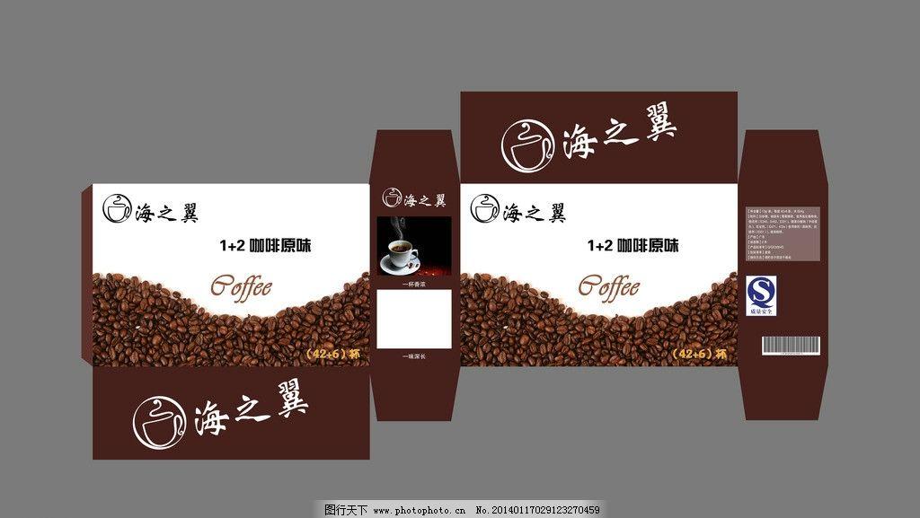 咖啡包装盒 咖啡豆 棕色 白色 咖啡包装盒展开图 流线 广告设计模板