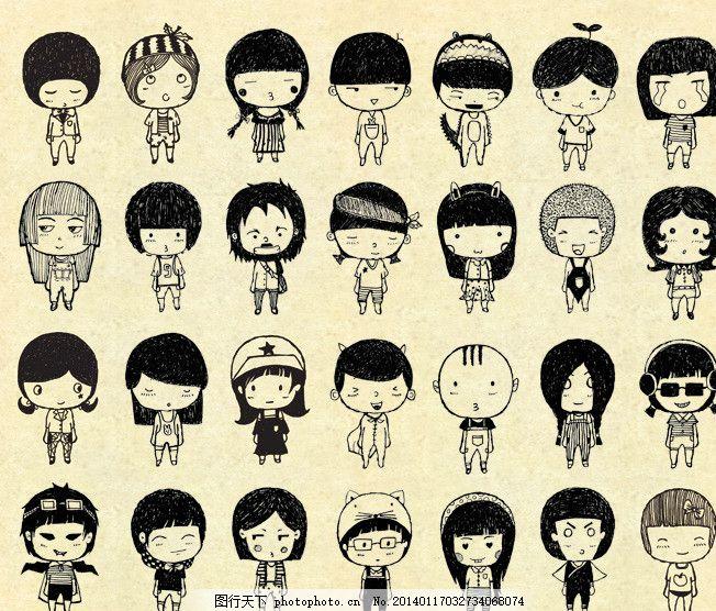 水墨 文化艺术 可爱 可爱的卡通人物 自画像 qq表情 小人 手绘 插画