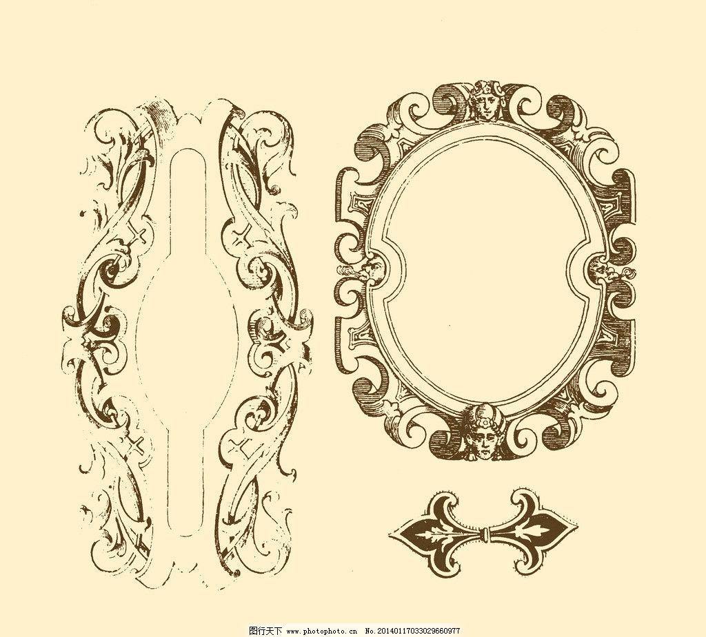边框 边线 外框 花边 框线 装饰 非矢量 复古 边框角花 源文件