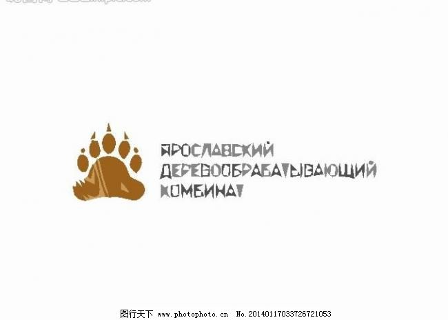CIS LOGO vi vis 版式 标记 标牌 标签 标识 标志 动物logo矢量素材 动物logo模板下载 动物logo 动物 生物 野生动物 外国 西方 欧式 国外 欧美 美术 简洁 精美 简单 标准 logo vi vis cis 视觉 创意 创作 品牌 产品 字母 商业 动漫 艺术 个性 时尚 企业 广告 组合 版式 排版 模版 模板 艺术字 抽象 几何 另类 设计 标志 字体 字形 矢量 元素 图文 卡通 图标 标签 标记 记号 标牌 标识 商标 psd源文件 logo设计