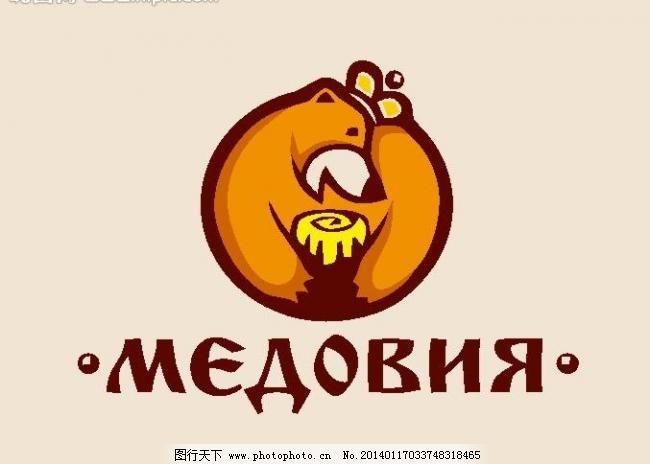 动物logo 版式 标记 标牌 标签 标识 标志 生物 野生动物