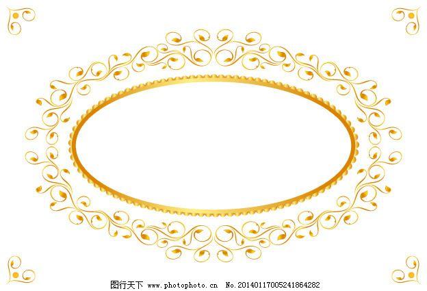 eps 爱心边框 边框 花纹 金色 树叶 花纹 树叶 金色 边框 爱心边框