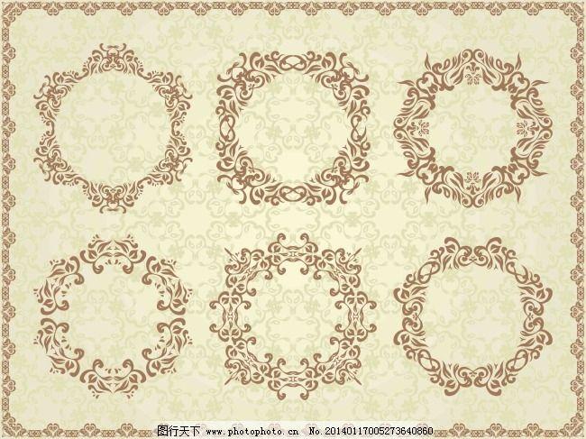 欧式花纹圆形矢量 欧式花纹圆形矢量免费下载 边框 底纹 实用 实用