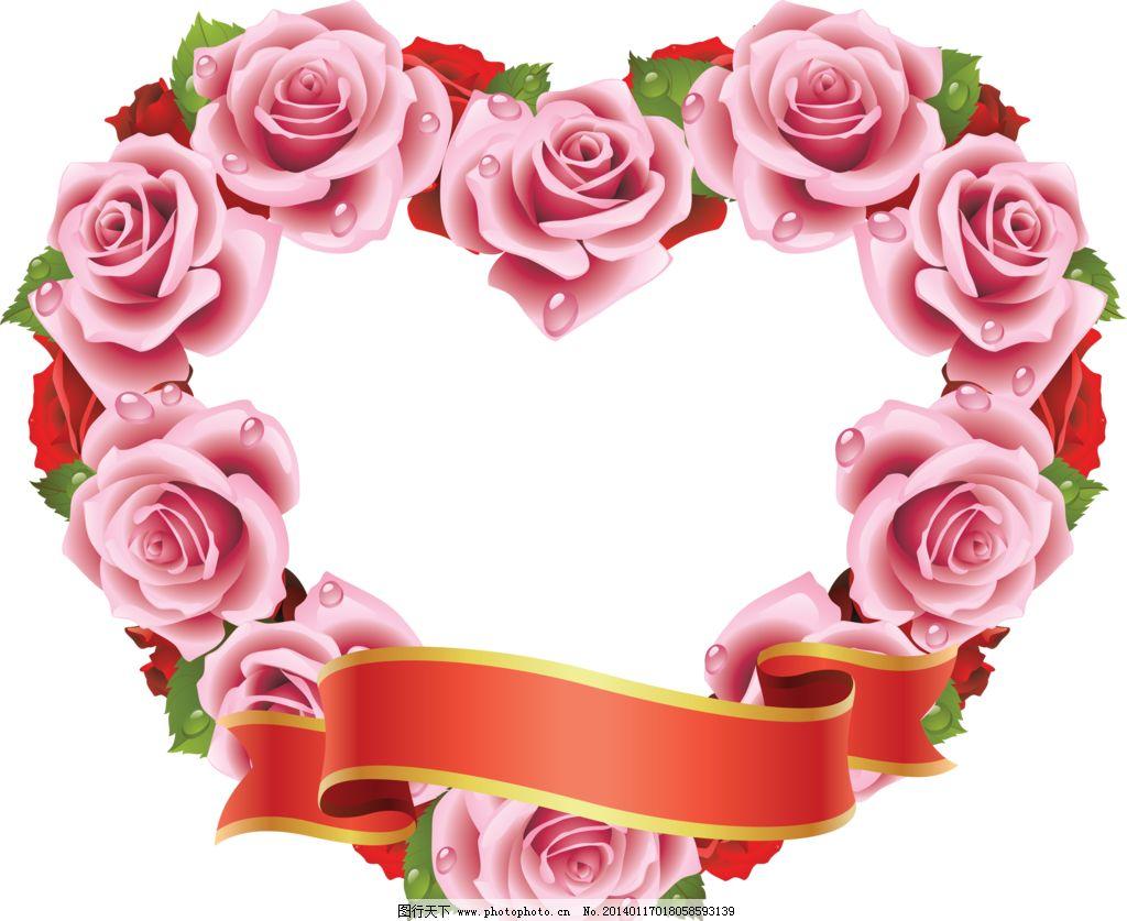 玫瑰 玫瑰花 粉玫瑰 玫瑰花环 花框 心形玫瑰 手绘玫瑰 玫瑰花纹 粉色
