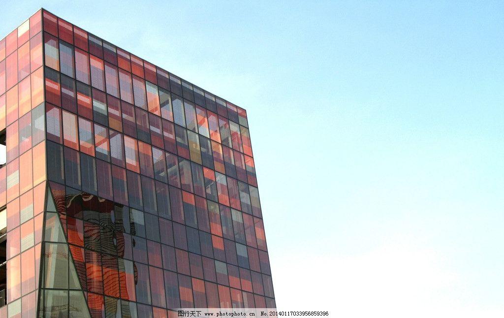 三里屯 三里屯街区 蓝天 北京 商业街 国内旅游 旅游摄影 摄影 72dpi图片