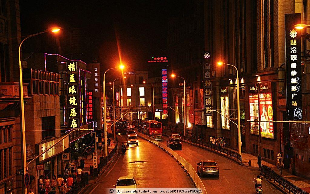 江汉路图片