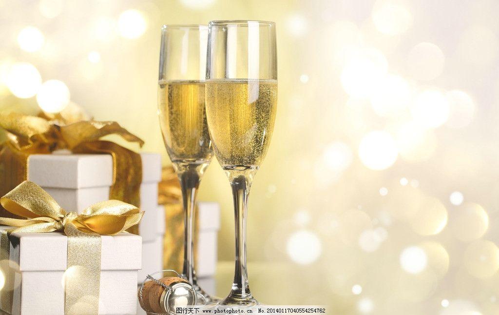 香槟 节日 美酒 庆祝 酒杯 高脚杯 礼物 浪漫 干杯 饮料酒水