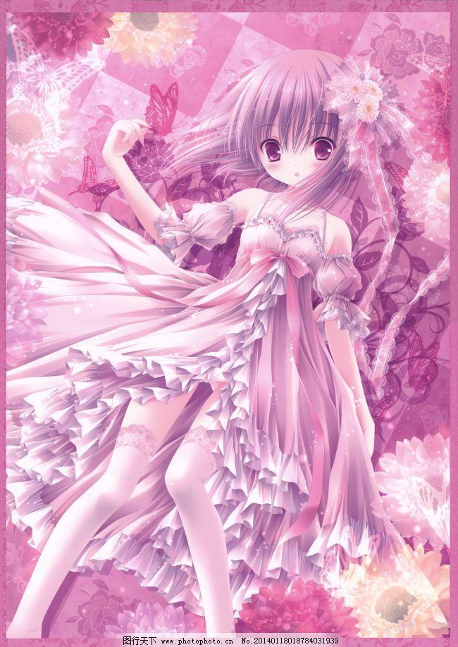 紫色蕾丝裙少女 紫色蕾丝裙少女免费下载 可爱 裙子 图片素材 卡通