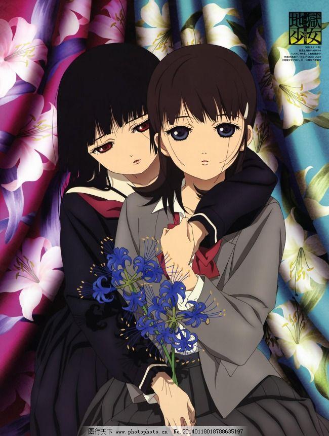 日本 制服 地狱少女 小爱 日本 制服 图片素材 卡通|动漫|可爱图片