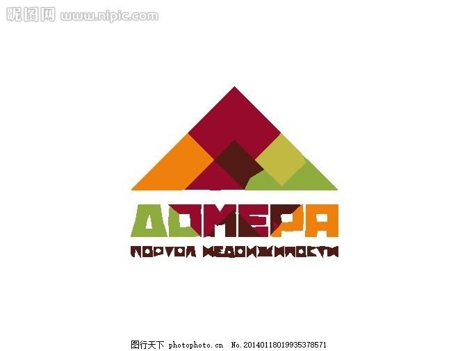 标志  房地产logo 楼房 公寓 房屋 会所 房地产 地产 外国 西方 欧式