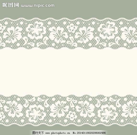 传单 宣传单 广告页 宣传页 宣传画册 广告设计 艺术设计 绚丽花纹