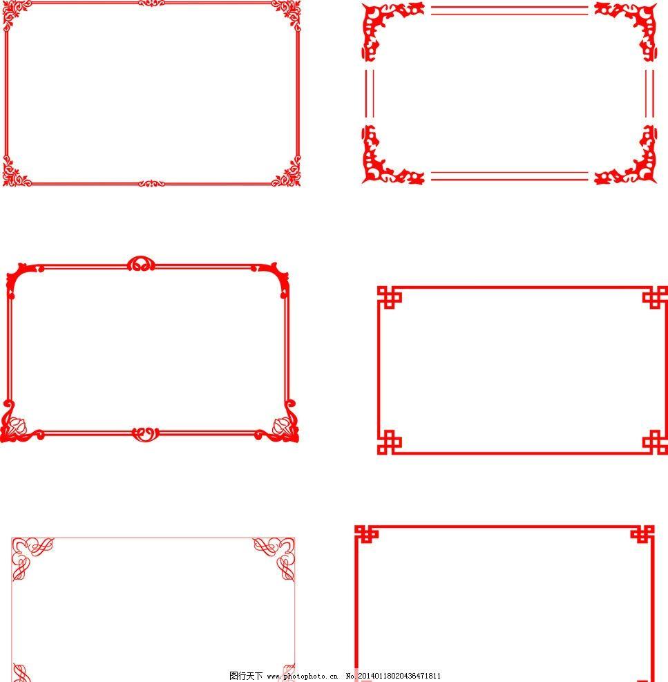 红色边框 相框 圆形框 方形框 花边 花边框 底框 门牌 边条
